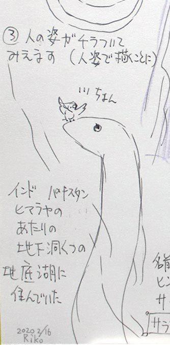 kajyu-annai4.jpg