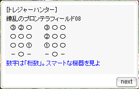 200714-011.png