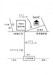 縺翫°縺」縺ッ繧壹■繧・s繝上え繧ケ繝√Λ繧キ邏譚・map0001