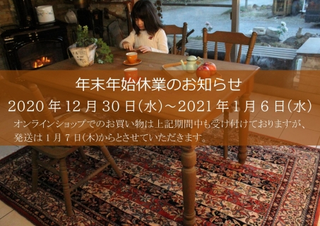 kyugyonooshirase_20202021_banner0001.jpg