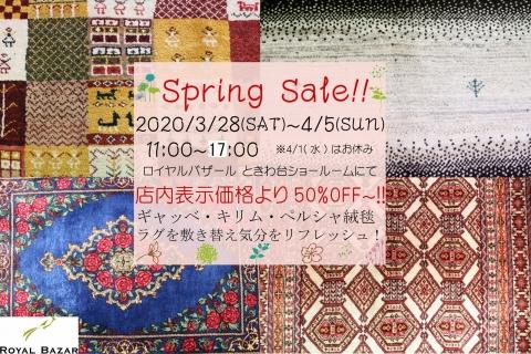 springsale20200328showroom2.jpg