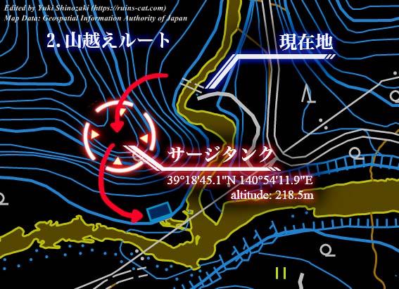 旧和賀川水力発電所への行き方(サージタンク経由・山越えルート)