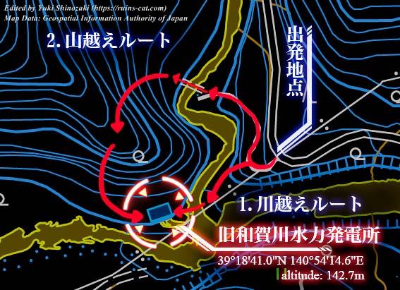 旧和賀川水力発電所への行き方を示したマップ