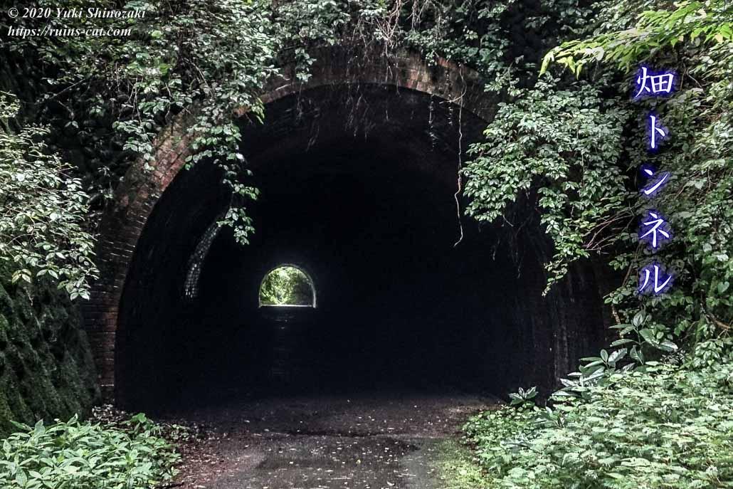畑トンネル(心霊スポット) 北側(クリーンセンター側)トンネル出入り口付近