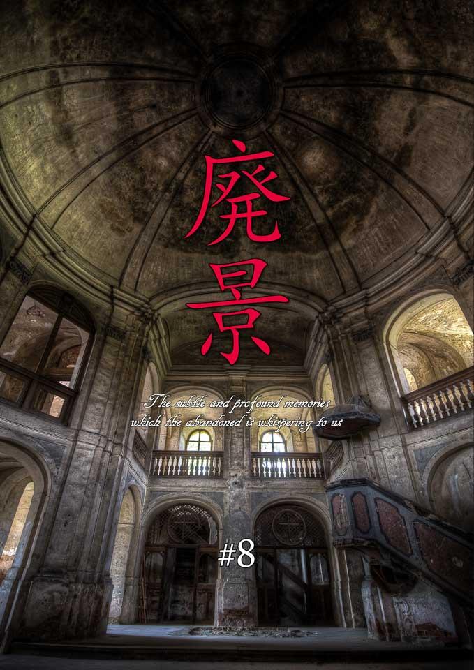 廃墟写真集「廃景#8」 表紙