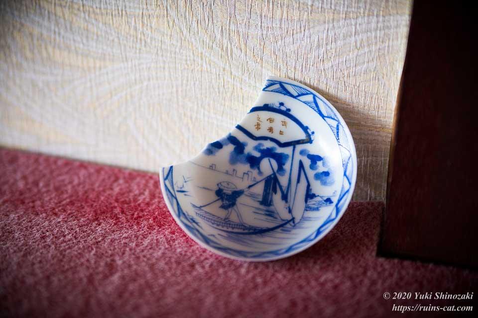 奥内近代陶芸美術館に残されていた欠けた陶磁器