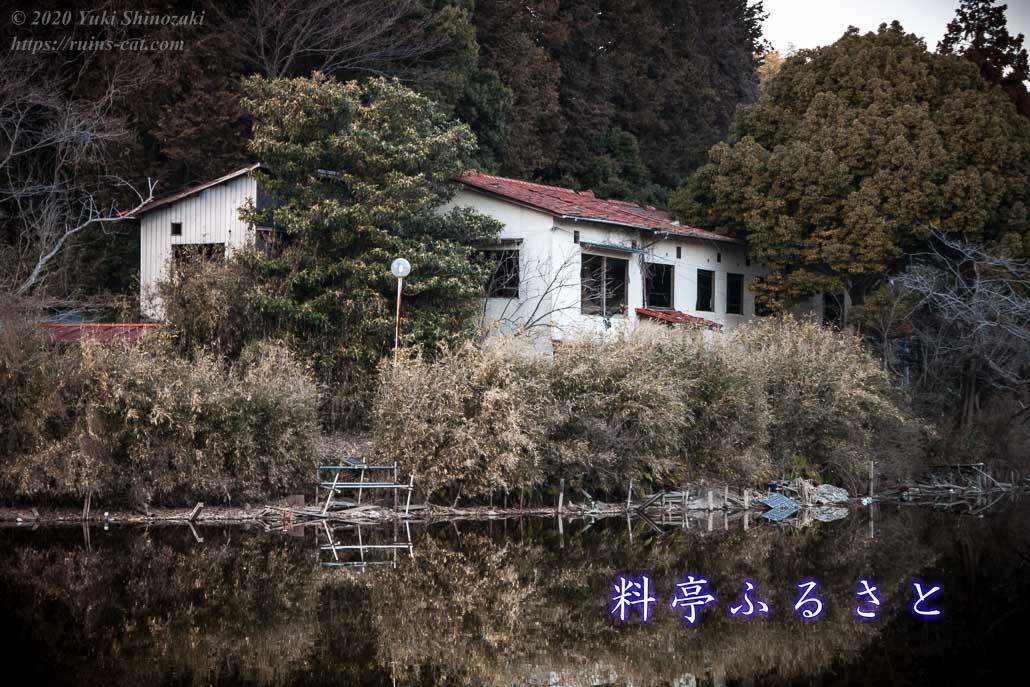 料亭ふるさと(心霊スポット) 外観(冬)