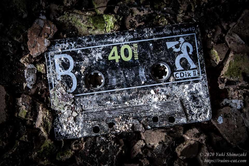 ボロボロになったソニーのハイポジション・カセットテープ(40分)
