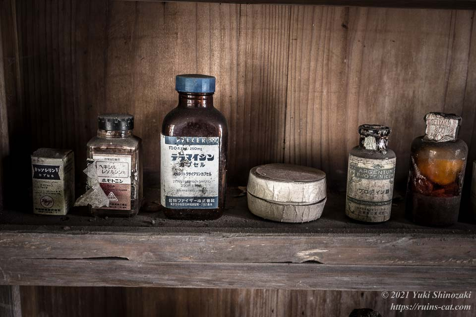 S医院(關澤醫院)薬品棚:キャソシリンV・ヘキシルレゾルシン(ホモトニン)・テラマイシン・プロテイン銀、他