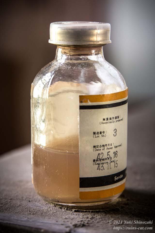 三種混合(DPT)ワクチン