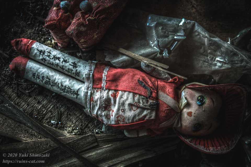 「吉備郡真備町」「丑年十七才女」「井之美代子」と書かれた女の子の人形