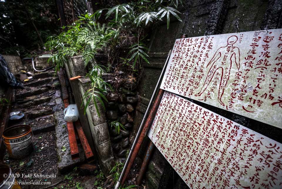 「透明人間の殺人鬼」の看板があるアトリエ入口付近