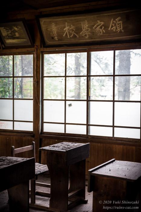 犬居小学校領家分校 窓辺の教室
