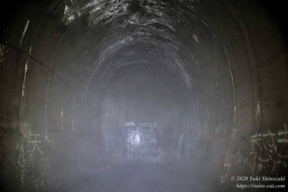 霧の先にようやく見えてきた矢板トンネルの終点