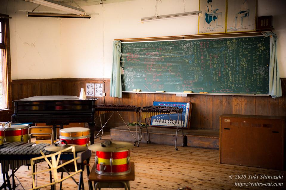 旧上岡小学校 音楽室