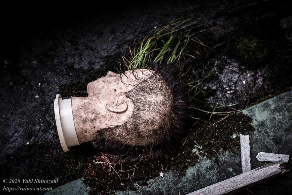 日本BE研究所 桑原研修所 「首の家」の元ネタにもなったマネキンの頭部