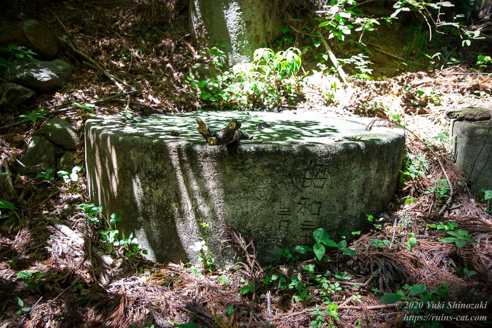 「昭和三十二年三月十二日」と刻まれた水がめの跡