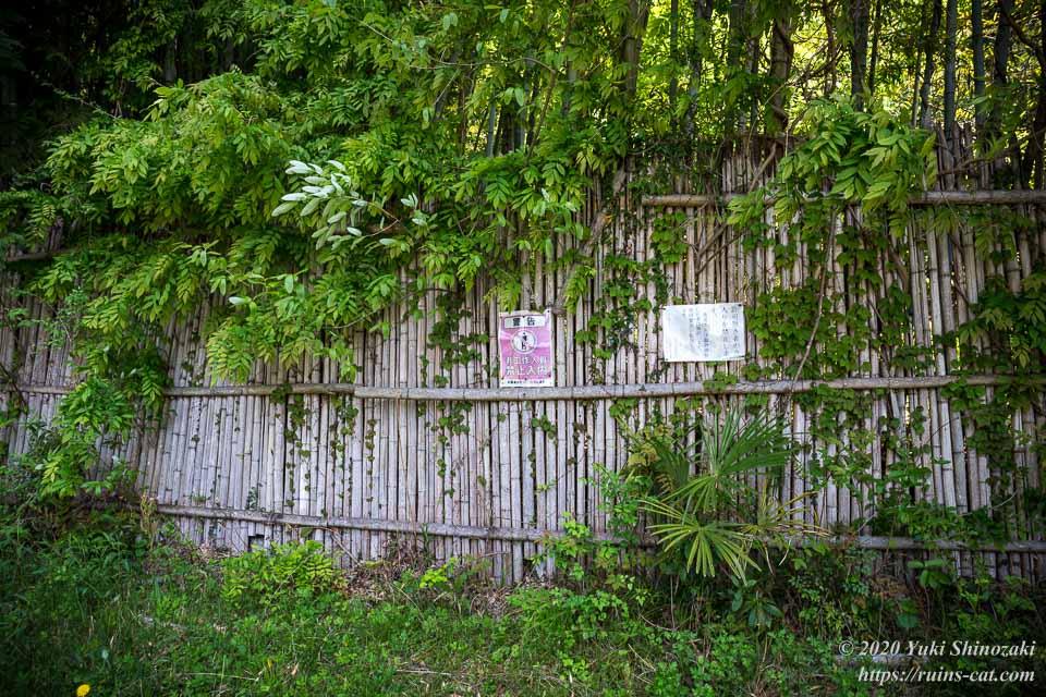藤岡病院(心霊スポット) 側面には「豊田警察が監視しています」の警告