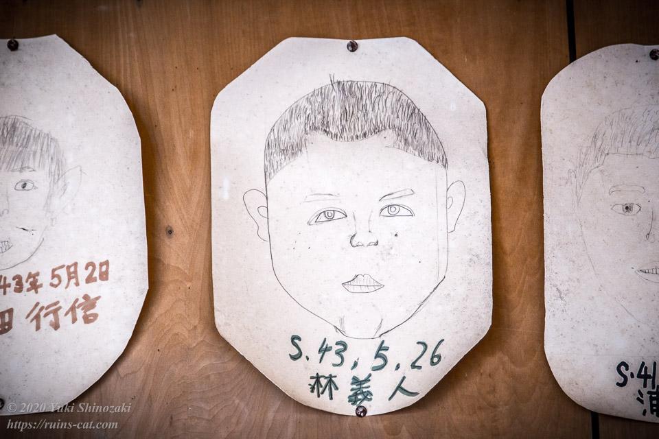 林義人くんの自画像。昭和43年5月26日生まれ。