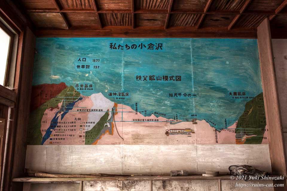 小倉沢小中学校の昇降口の壁に飾られている秩父鉱山の模式図