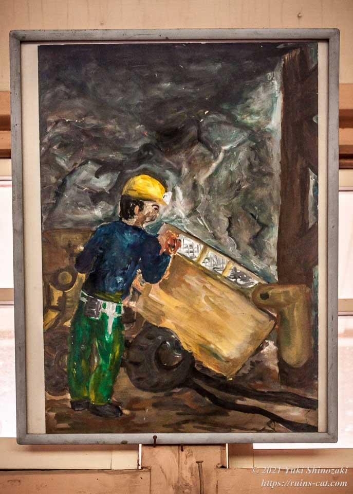秩父鉱山で働く鉱夫(父)を描いた生徒の絵