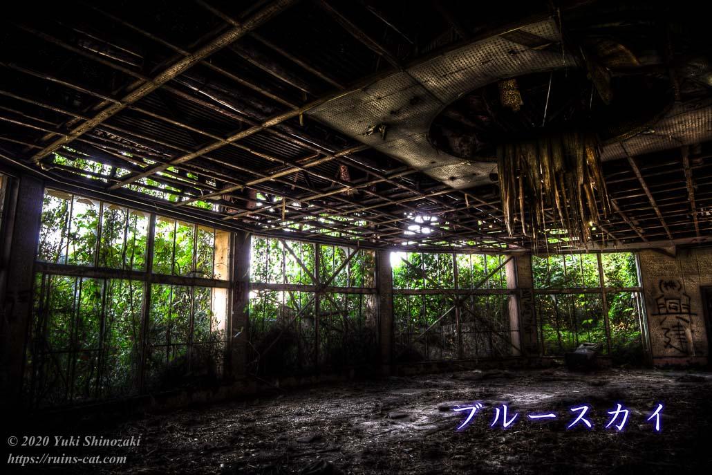 廃墟レストラン「ブルースカイ」(心霊スポット) 1階円形ホールのクローズアップ