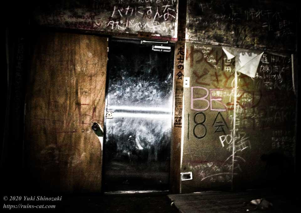 日本BE研究所 桑原研修所(首の家) 監禁部屋の出入口に備え付けられた頑丈な鋼鉄製の扉