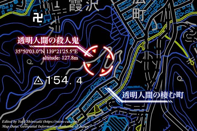 電波物件「透明人間の殺人鬼」の地図