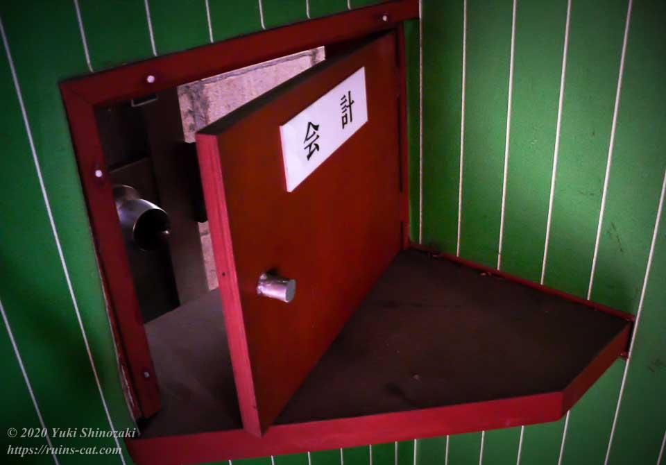 ホテルセリーヌの赤く小さな会計窓