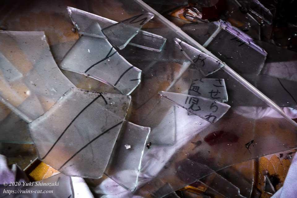 ガラスに描かれていたホテルセリーヌの妊婦絵は割られて失われてしまった。