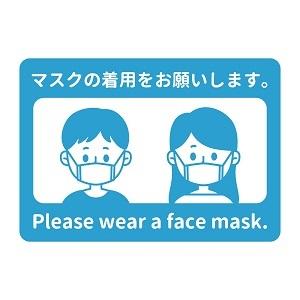 sozai_image_157184.jpg