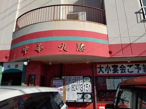 130marusho1.jpg