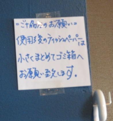 2005kk8.jpg