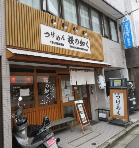 2020sakura-g1.jpg