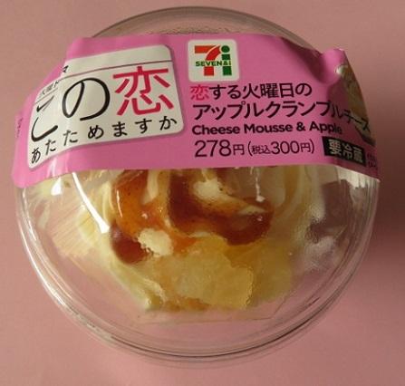 cheese-m-a1.jpg