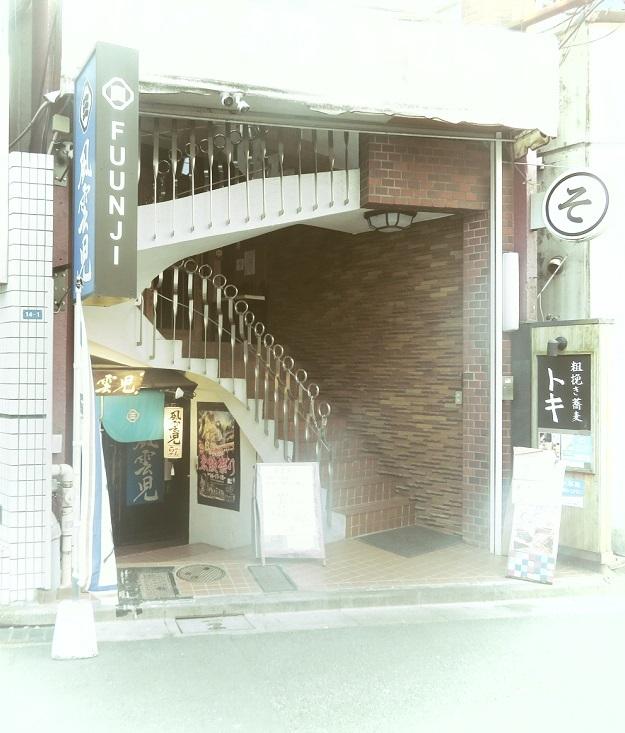 fuunji1.jpg