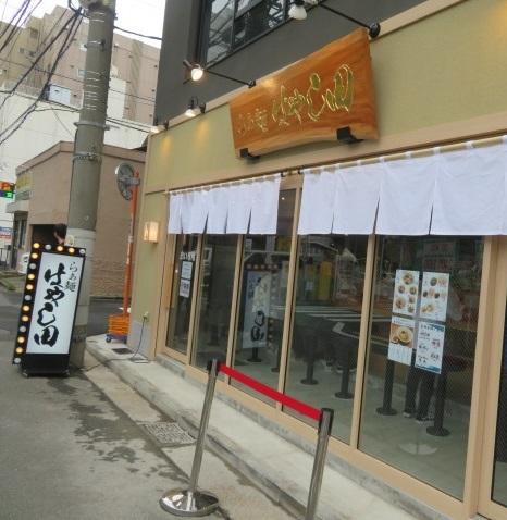 hayashida1.jpg