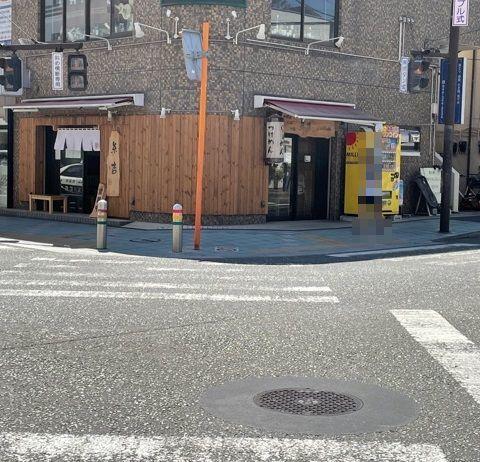 itokichi1.jpg