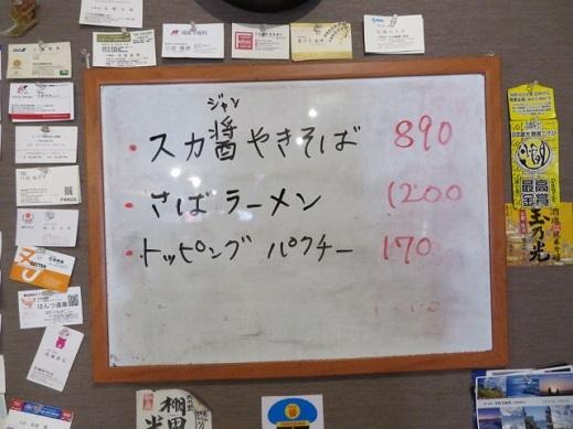 kinoko-tm2.jpg