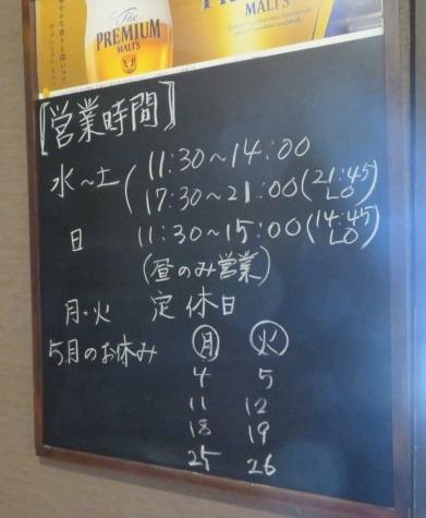 kinoko-tm7.jpg