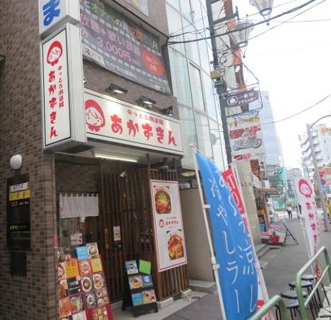 kt-akazukin1.jpg