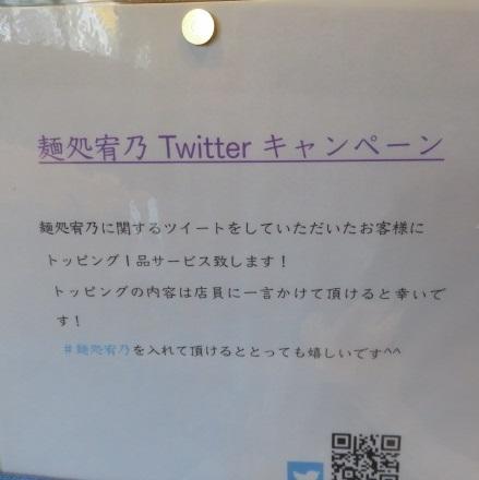 m-yuuno10.jpg
