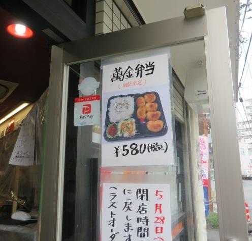 m-yuuno30.jpg