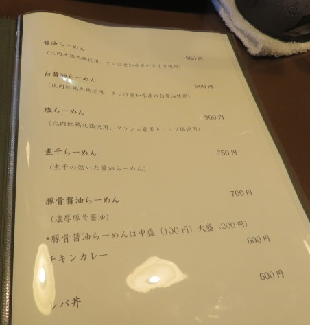 m-yuuno6.jpg