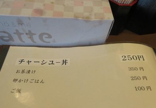 m-yuuno7.jpg