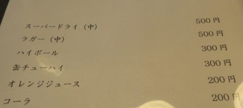 m-yuuno8.jpg