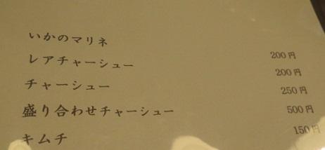 m-yuuno9.jpg