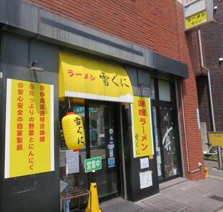 misosho1.jpg