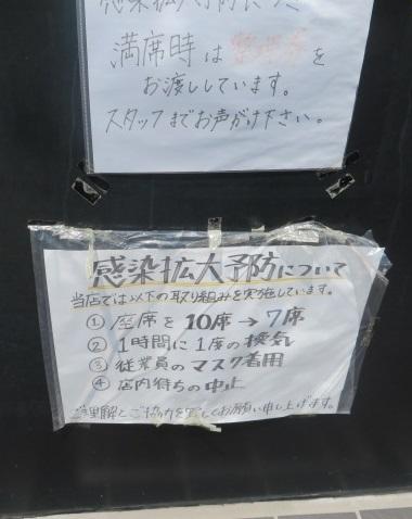 misosho3.jpg