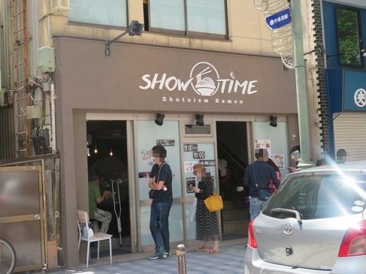 show-t2.jpg